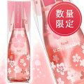 【数量限定】ロゼにごりスパークリング375ml//アルコール/酒/ワイン/7%/国産/RoseにごりSparkling