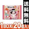 【数量限定】[バンダイ]東京タラレバ娘グミ33g【1BOX20個入】[送料無料]//ドラマ/お菓子/アセロラ