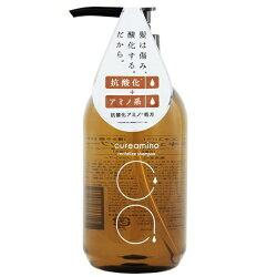 [味の素ヘルシーサプライ]キュアミノリバタライズシャンプーポンプ500ml/ヘアケア/洗髪/cureamino