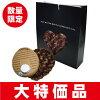 【数量限定】AngeLポリ湯たんぽプチ袋付BOXブラウン0.9L//省エネ/保温