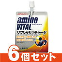アミノバイタル ゼリードリンクリフレッシュチャージレモン味180g【6...