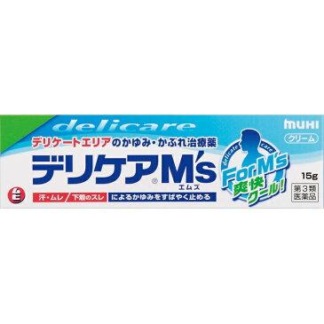 【第3類医薬品】[池田模範堂] デリケアM's 15g