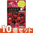 [クラシエ]ふわりんか ソフトキャンディ ミックスベリーローズ味 32g【10個セット】/お菓子