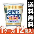 【数量限定】[日清食品]カップヌードルナイスクリーミーシーフード57g【1ケース(12個入)】//