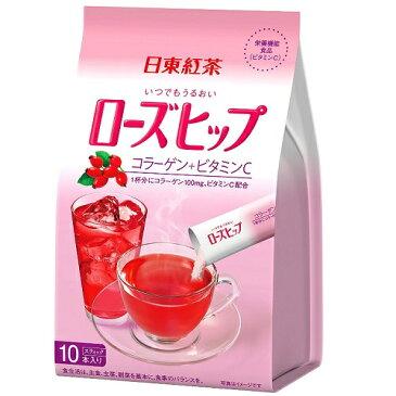 日東紅茶 ローズヒップ 10本入/栄養機能食品/コラーゲン/ビタミンC/粉末/スティック