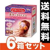 [花王]めぐりズム 蒸気でホットアイマスク ラベンダーセージの香り 14枚入【6箱セット】[送料無料](エコ包装でお届けします。運送中に外箱が潰れる場合がございますのでご了承下さい。)