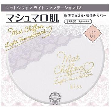 [伊勢半]キス マットシフォン ライトファンデーションUV 01 ライト