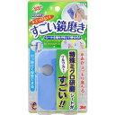 [3M]スコッチブライト バスシャイン すごい鏡磨き (MC-02)/お風呂/水垢/掃除