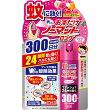 【数量限定】[アース製薬]おすだけノーマットロングスプレータイプバラの香り300日分