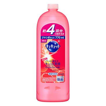[花王]キュキュット ピンクグレープフルーツの香り 詰替え 770ml