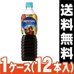 [ネスレ]ネスカフェエクセラボトルコーヒー甘さひかえめ900ml【1ケース(12本入)】