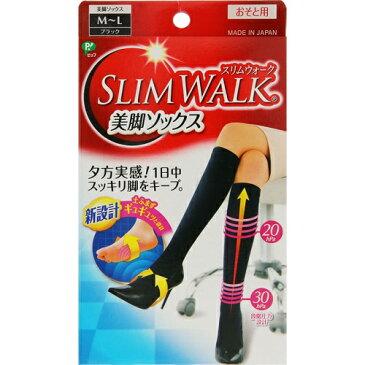 [ピップ]スリムウォーク 美脚ソックス ブラック M-Lサイズ/SLIMWALK/着圧