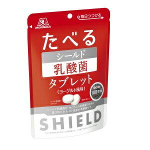 [森永製菓]シールド乳酸菌タブレット 33g/ビタミンC