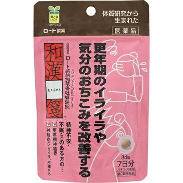 【第2類医薬品】[ロート製薬]和漢箋 ロート柴胡加竜骨牡蠣湯錠 84錠