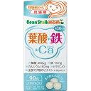 ビーンスタークマム 葉酸+鉄+カルシウム 90粒/サプリメント/タブレ...