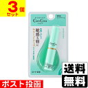 ■ポスト投函■[ロート製薬]ケアセラ 高保湿リップクリーム 2.4g【3個セット】