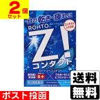 【第3類医薬品】■ポスト投函■[ロート製薬]ロートジーコンタクトb 12ml【2個セット】