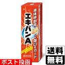 【第3類医薬品】■ポスト投函■液体絆創膏 エキバンA 10g