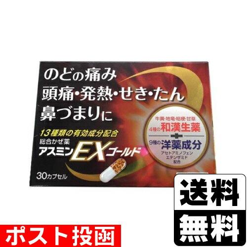 その他医薬品, 第二類医薬品 (2)EX 301