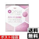 ■ポスト投函■[興和]ディープセラム ローズの香り 3.3ml