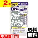 ■ポスト投函■[DHC]マルチミネラル 180粒 60日分【...