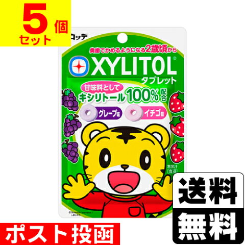 ■ポスト投函■[ロッテ]XYLITOLキシリトールタブレット(しまじろう) 30g【5個セット】