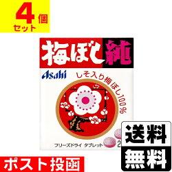 ■ポスト投函■[アサヒ]梅ぼし純24粒【4個セット】