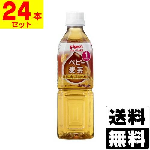 授乳用品・ベビー用食事用品, 離乳食・ベビーフード  500ml1(24)