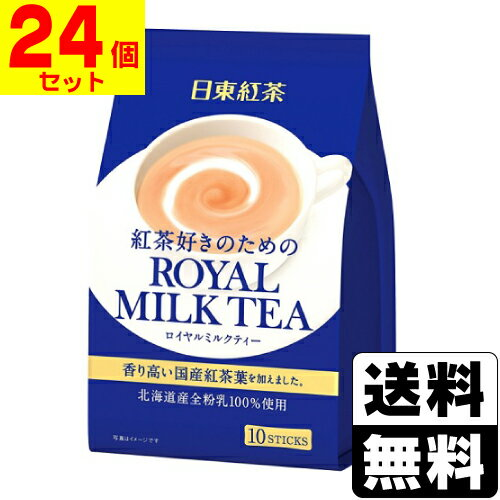 【数量限定】[三井農林]日東紅茶 ロイヤルミルクティー 10本入【4ケース(24個入)】