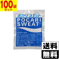 [大塚製薬]ポカリスエット1L用粉末74g【1ケース(100袋入)】