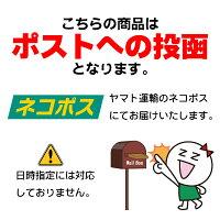 ■ポスト投函■キャンメイク(CANMAKE) クイックラッシュカーラー BK ブラック【2個セット】