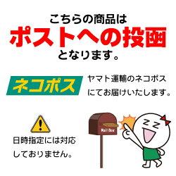 ■ポスト投函■[レック]バルサンGキャップ12個入