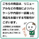 【第2類医薬品】[大塚製薬]オロナインH軟膏 250g 2