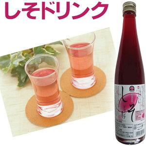 国産しそドリンク1本(500ml)希釈タイプ しそジュース 紫蘇 ジュース 送料無料