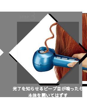 BaByliss PRO ミラカール スチームテック BABNTMC2J【北海道・沖縄は送料540円】