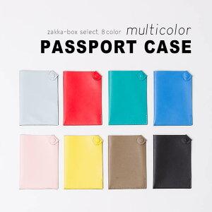 リアルレザーパスポートケース【パスポート ケース 旅行 本革 ケース マルチケース メンズバッグ プレゼント ギフト】