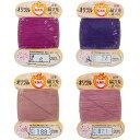 絹糸 オリヅル印 絹 穴糸 #8 20mカード 紫 パープル ピンク 梅 桃色 くすみピンク 送料無料 6 24 188 821 カナガワ