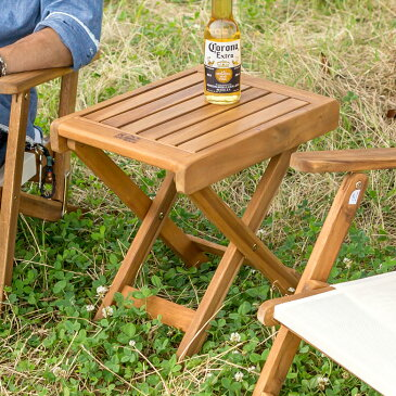 天然木のガーデンテーブル(91001) サイドテーブル フォールディング 折りたたみ おしゃれ テーブル アウトドア ウッド製 机 木製 サイドテーブル シンプル ナチュラル レジャー キャンプ 持ち運び 屋外 ローテーブル