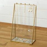 ガラスと真鍮でできたアクセサリースタンドケース(63200) ガラス アクセサリースタンド ディスプレイ 小物入れ 小物収納
