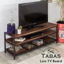 テレビ台 テレビボード ブラックアイアンフレーム家具(630...