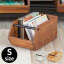 ウッドコンテナボックスS (66331) 引き出し 木 木製 スタッキ...