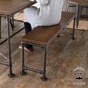 【 組み立て品 】配管デザインのベンチ(91080)ベアシリーズ ベンチ チェア ダイニングチェア ダイニング 2人掛け 二人掛け ダイニング セット チェア ベンチ 食卓 食卓テーブル 配管 パイプデザイン カフェ ヴィンテージ 男前