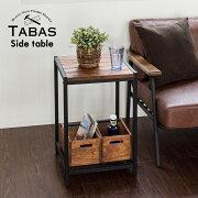 アイアン フレーム サイドテーブル シリーズ テーブル インテリア アンティーク スチール