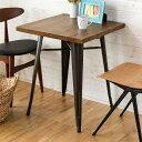 ダイニングテーブル 2人掛け 正方形 木製 スチール脚 幅60cm 高...