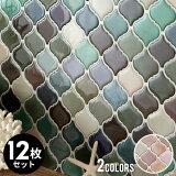 モザイクタイルシール モロッカンS ランダムカラー 正方形シート 12枚入 [m3-66895-12]【 タイルシール 台所 キッチン 洗面所 トイレ 鏡 水回り 壁面 ウォールステッカー もざいくタイル ガラスタイル モロッコ ランタン 防水 デコレーション リメイク アジアン リゾート 】