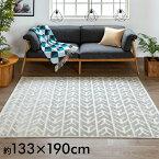 ラグ ラグマット 約130×190cm エジプト製 ジオメトリック ウィルトン織 [eg84020]【 カーペット おしゃれ 長方形 絨毯 じゅうたん 130cm 北欧 ミッドセンチュリー ビンテージ インテリア 敷物 マット rug carpet 】