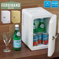【訳あり】ミニ冷蔵庫 保冷庫 6L ペットボトル 保冷 冷やす 小型 冷蔵庫 ミニ コンパクト ポータブル AC 寝室 オフィス 部屋 寮 保管 化粧品 日本酒 缶 ベッドサイド クーラーボックス 一人暮らし おしゃれ カフェ