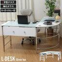 デスク パソコンデスク L字 ガラス PCデスク L型 ホワイト ワークデスク ...