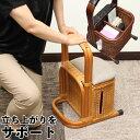 立ち上がり 補助器具 肘置き 収納付き 立ち上がりサポート 介護用品 通販 手すり 立ち上がり補助手すり 補助 杖 立ち上がり手すり 膝 補助 介護用品 手すり 立ち上がりバー 1