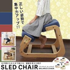 バランスチェアスレッドチェア全5色学習椅子学習イス学習椅子いすチェアチェアー子供こどもキッズ家具インテリアバランス姿勢大人ナチュラル北欧リビングおしゃれ[新品アウトレット]